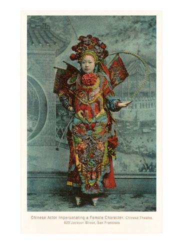 Elaborate Chinese Costume Art Print