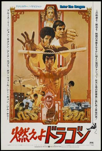 Enter the Dragon - Japanese Style Poster