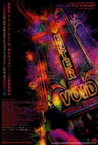 Enter the Void - Japanese Style Poster