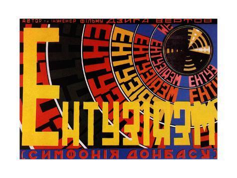 Enthusiasm, (AKA Entuziazm: Simfoniya Donbassa, Aka the Symphony of the Don Basin), 1931 Giclee Print