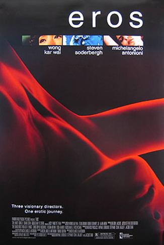 Eros Original Poster