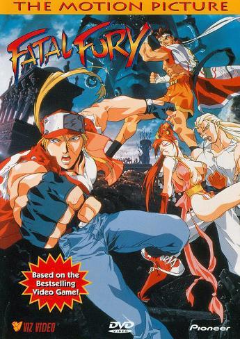 Fatal Fury: The Motion Picture Masterprint