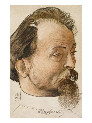 Felix Edmundovich Dzerzhinsky Giclee Print