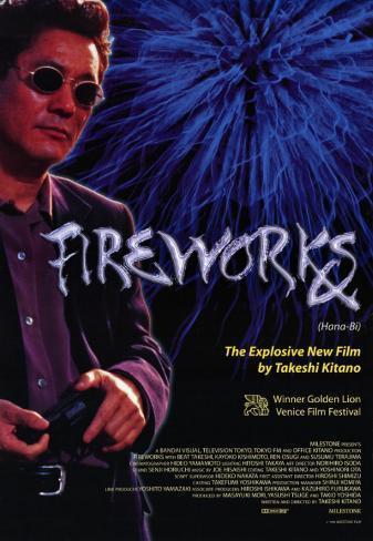 Fireworks Masterprint