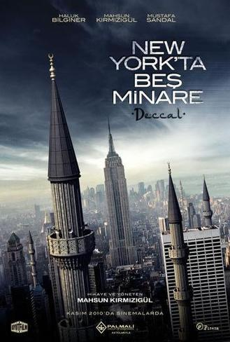 Five Minarets in New York - Turkish Style ポスター