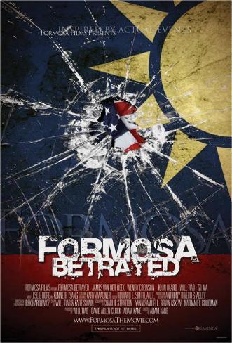 Formosa Betrayed Masterprint
