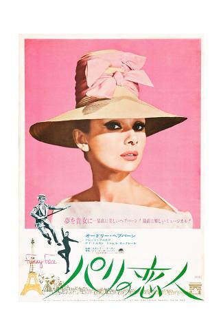 Funny face japanese poster art audrey hepburn fred - Laminas audrey hepburn ...