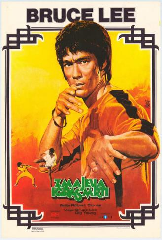 Game of Death - Foreign Style Poster