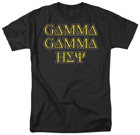 Gamma Gamma Hey T-Shirt