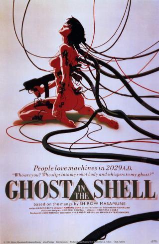 GHOST IN THE SHELL攻殻機動隊 - インターナショナル・ヴァージョン マスタープリント