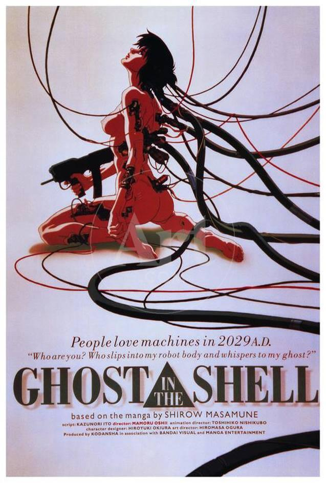 Ghost In The Shell Poster Allposters Com