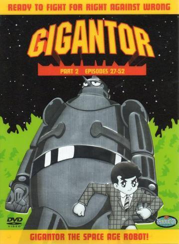 Gigantor マスタープリント