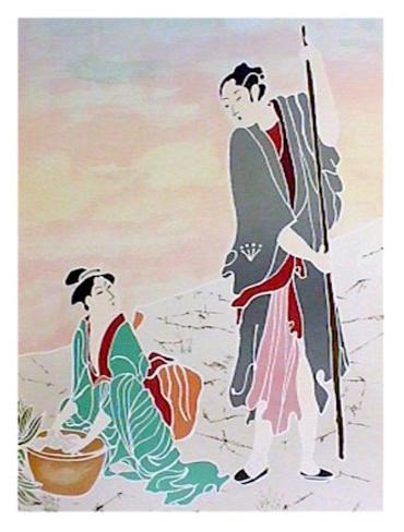 Japanese Couple Stampa da collezione