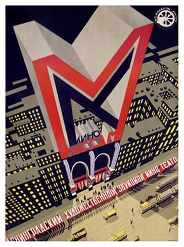 Kino Massam, Movies for the Masses Giclee Print