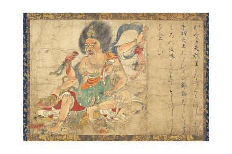 God of Heavenly Punishment from Extermination of Evil Hanging Scroll Stampa giclée
