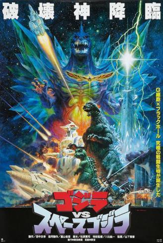 Godzilla vs. Space Godzilla - Japanese Style Poster