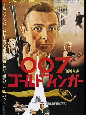 Goldfinger, Sean Connery, Japanese poster, 1964 Art Print