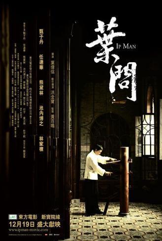 Grandmaster Yip Man - Hong Style Poster