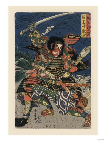 Great Samauri in Battle Stampa artistica