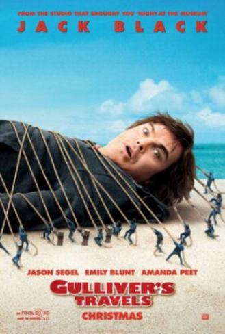 Gulliver's Travels (Jack Black, Emily Blunt, Jason Segel) Movie Poster Double-sided poster
