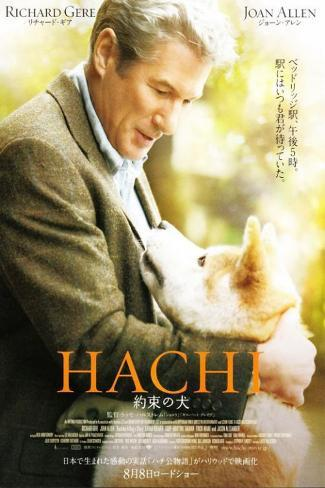 Hachiko: A Dog's Story Masterprint