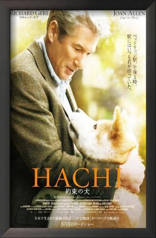 Hachiko: A Dog's Story Framed Art Print