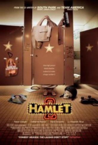 Hamlet 2 Framed Art Print
