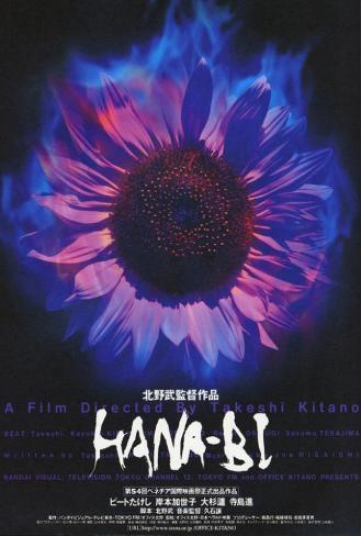 Hana-bi - Japanese Style Poster
