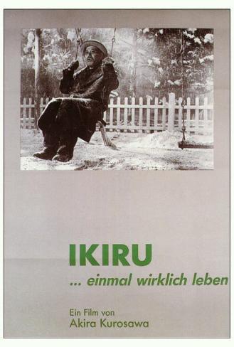 Ikiru - German Style Poster