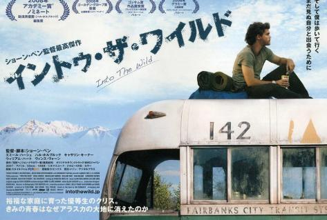 Into The Wild - Japanese Style Poster