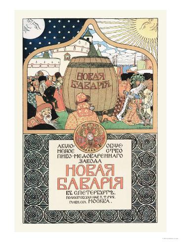 Russian Beer Advertisement Art Print