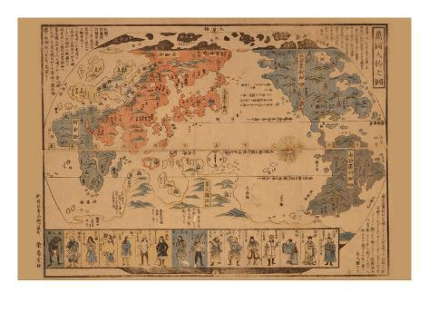 Japanese Map of the World; People of Many Nations Art Print