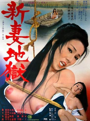 Japanese Movie Poster - A Bride in the Hell Stretched Canvas Print