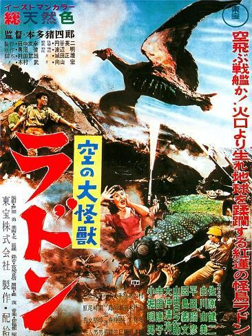 Japanese Movie Poster - Radon ジクレープリント