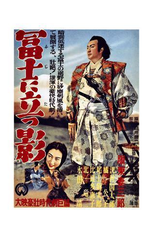 Japanese Movie Poster: Samurai Call Giclee Print