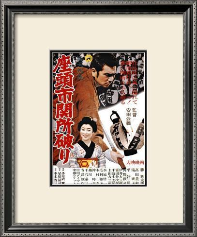 Japanese Movie Poster: Zatoichi Breaking the Gate Impressão giclée emoldurada