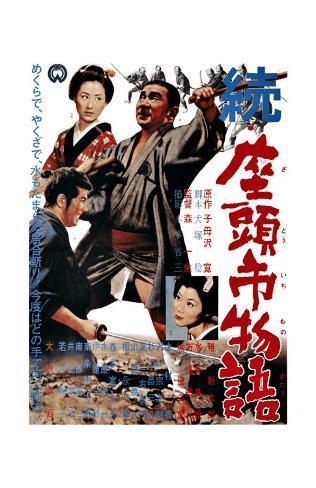 Japanese Movie Poster: Zatoichi Summer Night Impressão giclée emoldurada