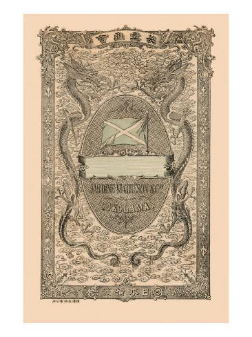 Jardine matheson co yokohama prints for Jardine matheson