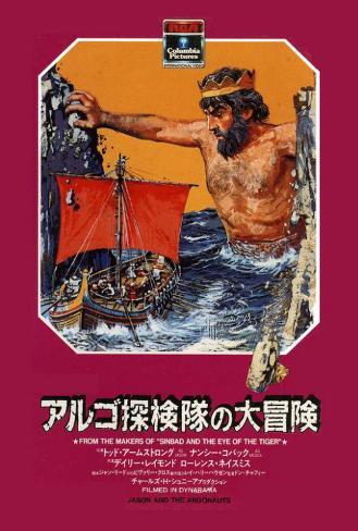 Jason and the Argonauts - Japanese Style Poster