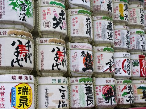 Traditional Sake Barrels at Meiji Jingu Shrine, Tokyo, Japan, Asia Photographic Print