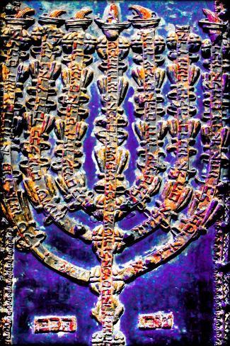 The Rema Torah Ark, 2015 Giclee Print