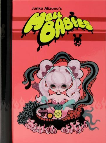 Junko Mizuno - Hell Babies Journal Journal