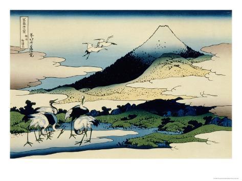 36 Views of Mount Fuji, no. 14: Umegawa in Sagami Province Giclee Print