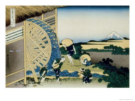 36 Views of Mount Fuji, no. 26: Watermill at Onden Giclee Print