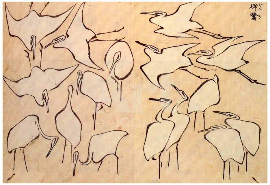 Katsushika Hokusai Cranes Art Poster Print Póster en AllPosters.es