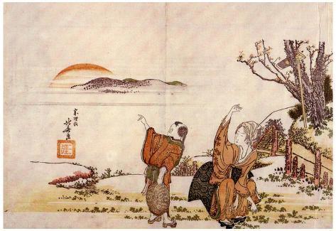 Katsushika Hokusai Crazy Poetry Art Poster Print Poster