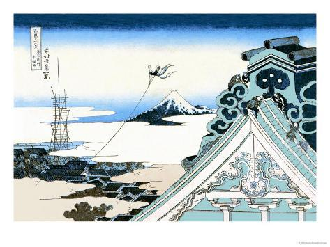 Kite Flying in View of Mount Fuji Art Print