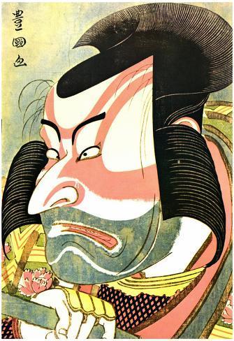 Katsushika Hokusai The Actor Ichikawa Ebizo Art Poster Print Poster