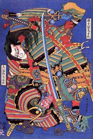 The Warrior Kengoro Impressão giclée