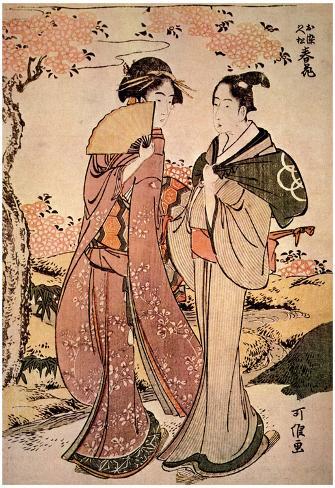Katsushika Hokusai Two Japanese Women Art Poster Print ... Hokusai Woman